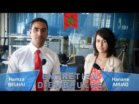 Entretien d'embauche Maroc ( Officiel )