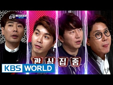 Singing Battle Ep.19