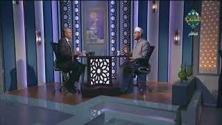 الشيخ خالد شعبان يجيب على سؤال اليوم
