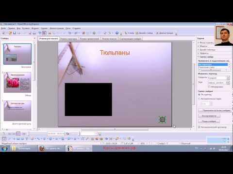 Музыка и видео Open Office New