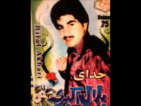 Bilal akbari new song 1