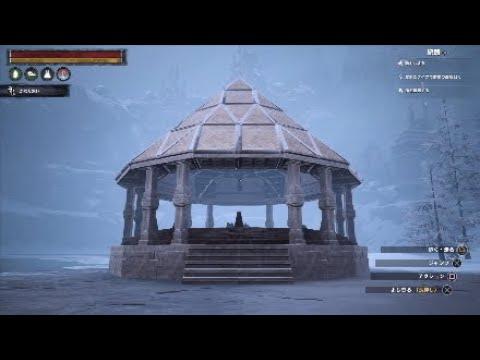 コナンアウトキャスト 地図の部屋に屋根を2 Youtube