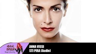 Άννα Βίσση - Στη Πυρά (Audio)