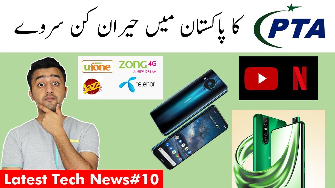 PTA Latest Survey in Pakistan about Mobiles Networks - Tech News#10