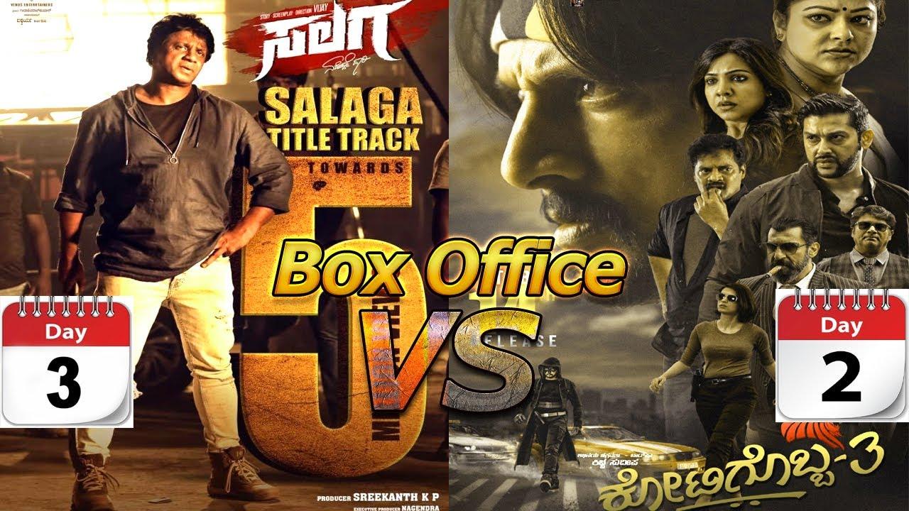 Salaga 3 Days & Kotigobba3 2 Days Total Worldwide Box Office Gross Collection