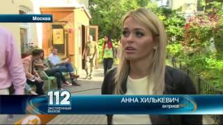 """Звезда телесериала """"Универ"""" Анна Хилькевич стала жертвой мошенников"""