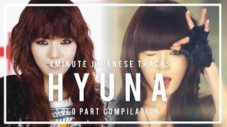 포미닛 김현아 (KIM HYUNA) 솔로 파트(2010~2012) - Japanese Tracks