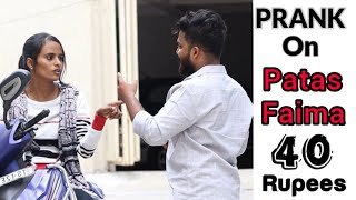 Prank On Patas Faima For 40 Rupees Went Extremely Wrong || Praveen Honey || Chandu Dochey || Pranks.