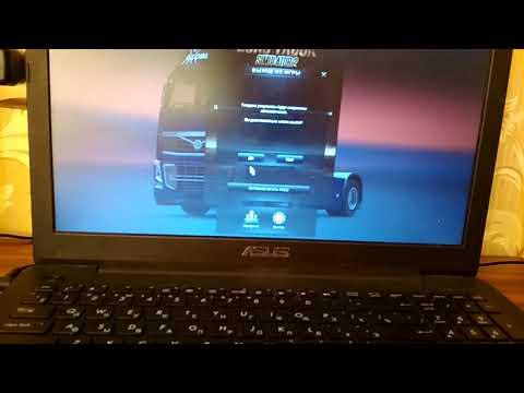 Как активировать ключ в Euro Truck Simulator 2