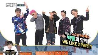 Türkçe Altyazılı Weekly Idol BIGBANG 284. Bölüm (170104)