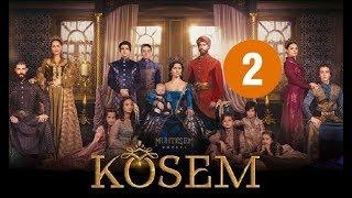 Ko'sem / Косем 2-Qism (Turk seriali uzbek tilida)