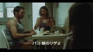2011年お正月、Bunkamuraル・シネマほか全国順次公開 『8人の女たち』『...