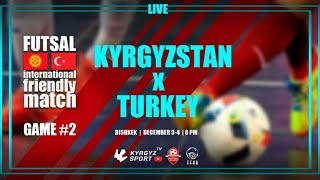 Футзал Товарищеский матч Кыргызстан Турция