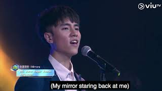 Download lagu 《全民造星II》用一首《Mirrors》征服你! 花樣才子B4令所有耳朶懷孕!