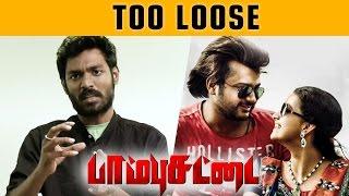 Paambhu Sattai Review | Too Loose |Behindwoods Review