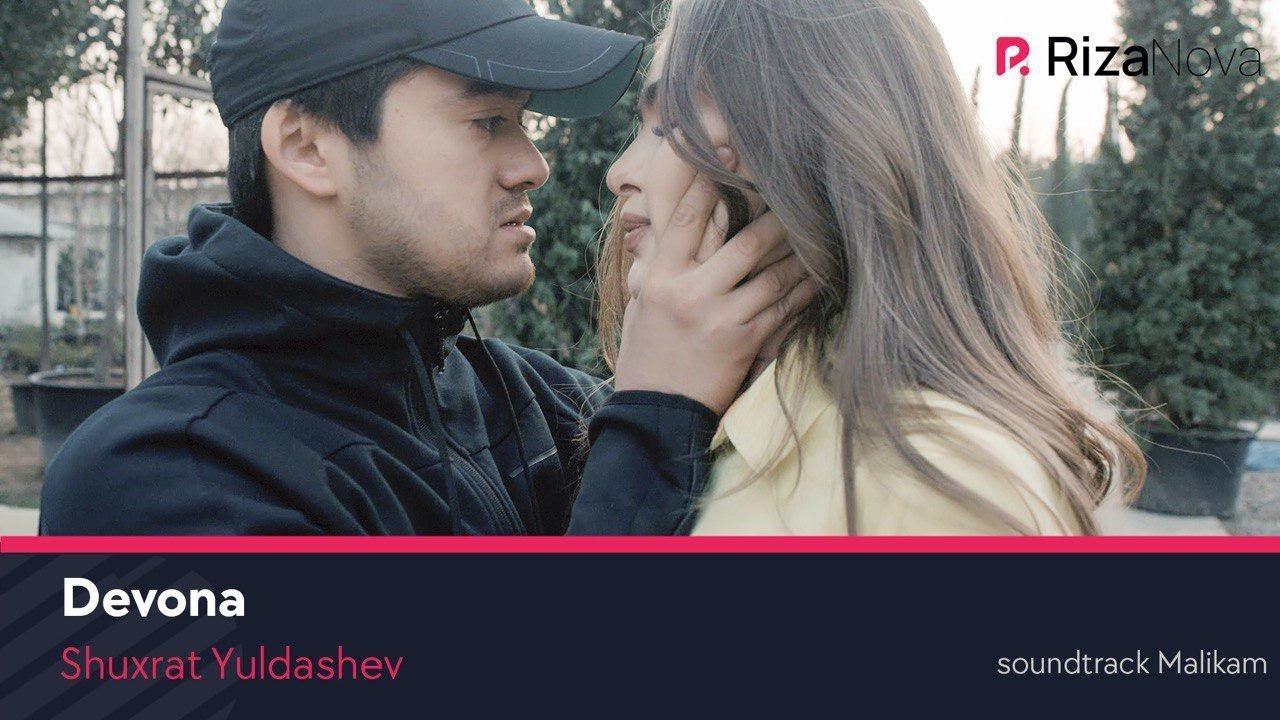 Shuxrat Yuldashev - Devona | Шухрат Юлдашев - Девона (Malikam serialiga soundtrack)