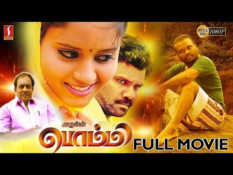 New Release Tamil Full Movie 2019   Super Hit Action Thriller Movie   Exclusive Movie 2019   Full HD