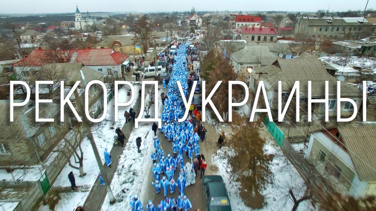 4. Свердлово (с. Иваново 2016 Одесской обл. ). Церковь и старинное .