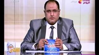 القناص الحلقة كاملة مع الإعلامى طاهر رحيم 26/11
