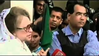 চুপ থাক, বেয়াদব কোথাকার - খালেদা জিয়া (DJ khaleda zia rap song Full Video)