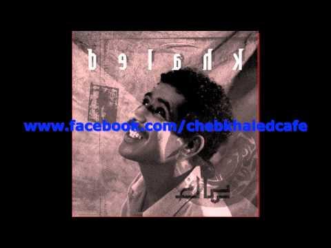 Khaled - Didi - Playback - Karaoké