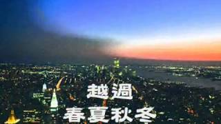 文章 - 三百六十五里路 thumbnail