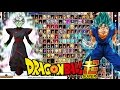 Dragon Ball Z  M.U.G.E.N EDITION 2017 by IMPACT CHANNEL (DOWNLOAD)