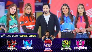 Game Show Aisay Chalay Ga League Season 5 | Danish Taimoor | 3rd January 2021 | Complete Show