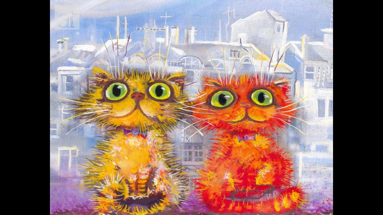 Flёur-теплые коты