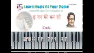 Chhukar Mere Man Ko - You Can Learn And Sing- By Manish rajyaguru