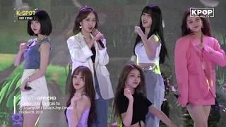 Download Lagu 🔥 GFRIEND - Me gustas tu @ 2019 Gangnam Festival K-Pop Concert (여자친구 - 오늘부터 우리는) mp3