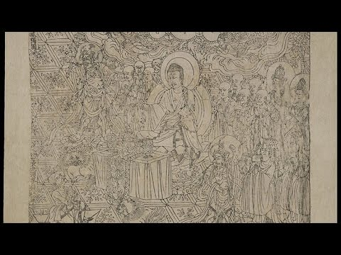 The Diamond Sutra: Printing, Piety & Preservation on the Silk Road