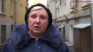 видео Дом С.С. Гагарина на Поварской улице