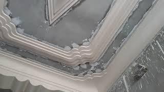 عمل جبس لمدخل سفلي لبيت في سيدي موسى الجزائر العاصمة