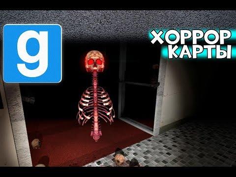 Охренительная игра в Garry's Mod #176 ◘СРАЗУ 2 КАРТЫ◘ thumbnail