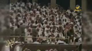 برنامج الراحل: مقتطفات من أمسية قديمة للشاعر الكبير أحمد الناصر الشايع رحمه الله