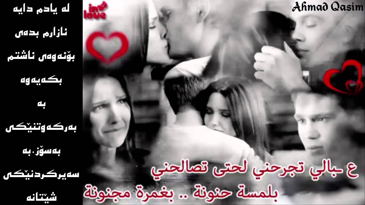 3abali habibi elissa mp3