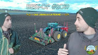 🇫🇷🇫🇷🇫🇷 BEST OF 2K19 ! LUNELLE #365jours à la ferme 🌾🌻🌽#129