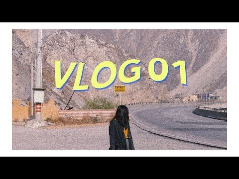 VLOG 01 | I almost reached Tibet !