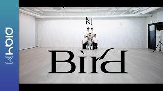 김남주 'Bird' 안무 연습 영상 (Choreography Practice Video)