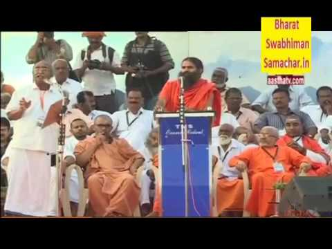Ever largest Hindu Congregation 'Mahabharatham' took a vow to protect Bharat from evil forces