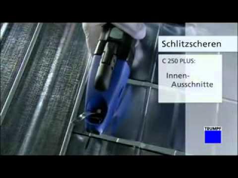 видео: Шлицевые ножницы Нов  1