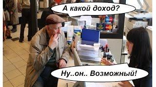 видео Полис страхования банковских карт от Сбербанка (сайт sberinsurance.ru).