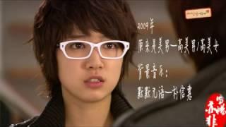 Park Shin Hye: Drama clips 朴信惠 多部作品合輯 美男繼承者匹諾曹 等