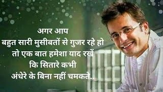 Motivational Quotes In Hindi For Whatsapp Video Motivational Quotes