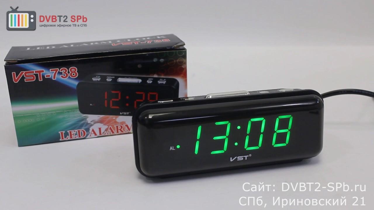 Часы светодиодные настольные купить в спб дешевые копии часов известных марок купить