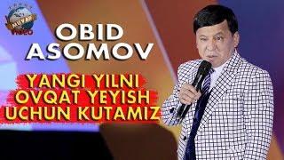 Obid Asomov - Yangi yilni ovqat yeyish uchun kutamiz (Kulish Shart 2018 yangi yil soni)