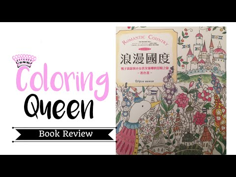 romantic-country---the-second-tale-coloring-book-review---eriy