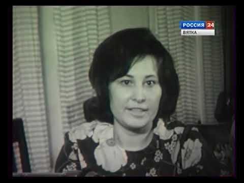 1977. Города Кировской области. Нолинск. Из кинофонда