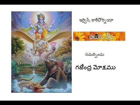 Gajendra Moksham Padyalu In Telugu Pdf